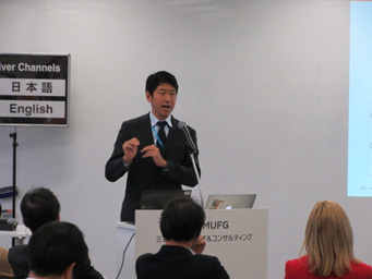 Mr. Naoki Motohashi(Chief Consultant, Mitsubishi UFJ Research and Consulting)