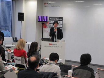Mr. Mitsufumi Tanaka(Tourism Strategy Group General Manager, Mitsubishi UFJ Research and Consulting)